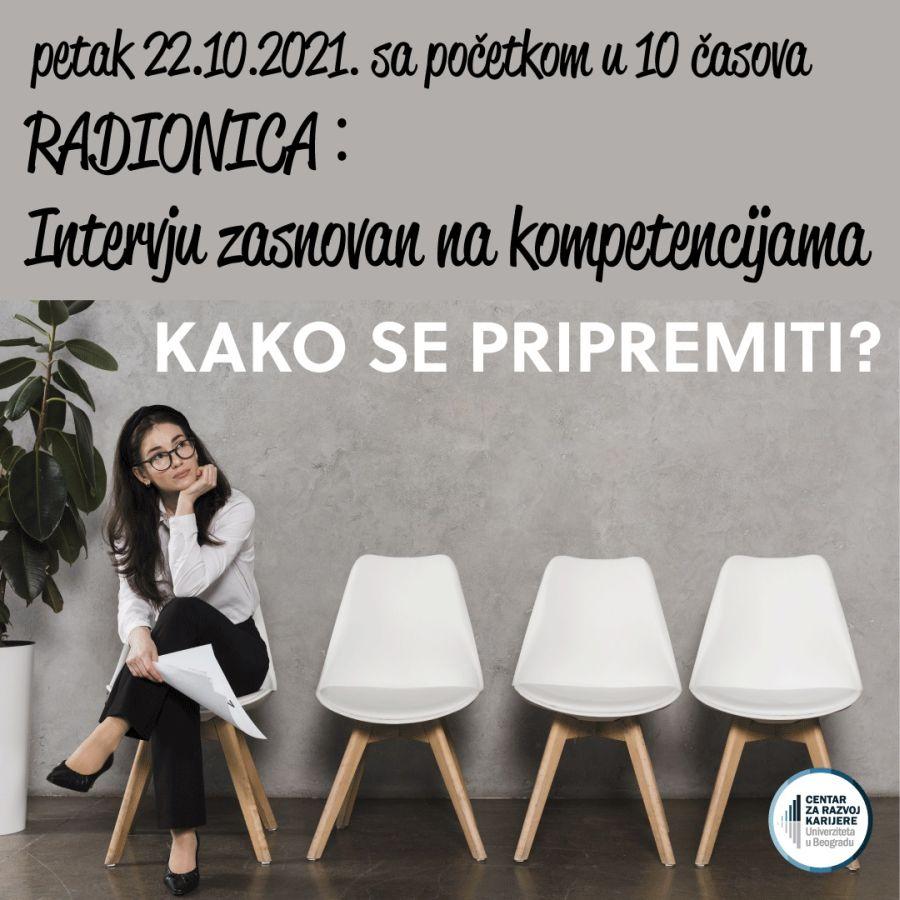 Radionica - Intervju baziran na kompetencijama - kako se pripremiti?