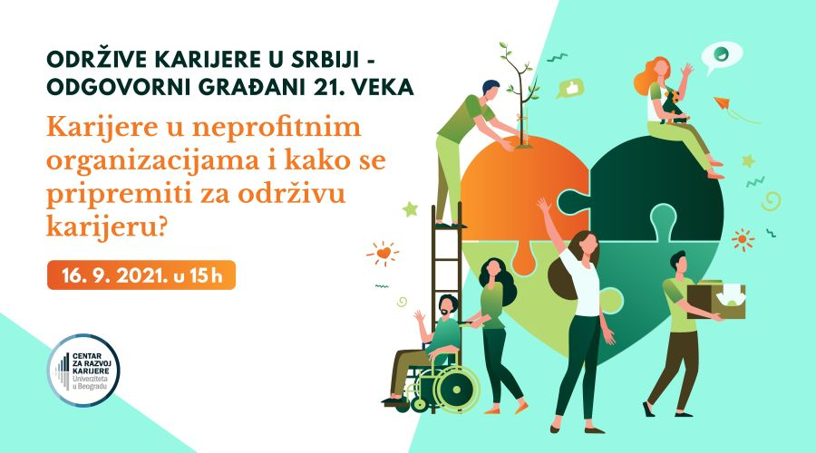 Održive karijere u Srbiji - odgovorni građani 21. veka