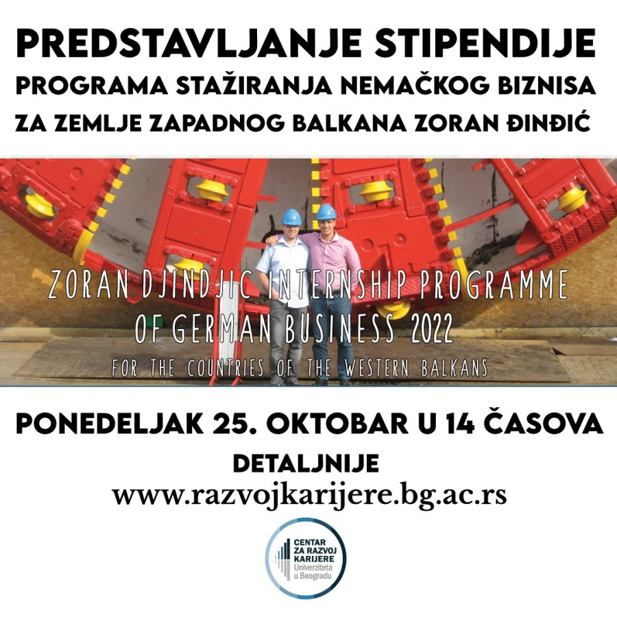 """Predstavljanje stipendije programa stažiranja nemačkog biznisa za zemlje Zapadnog Balkana """"Zoran Đinđić"""""""