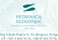 ortacko advokatsko drustvo petrovic glogonjac logo