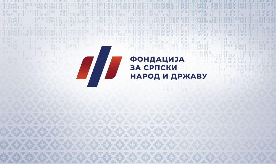 Fondacija za srpski narod i državu