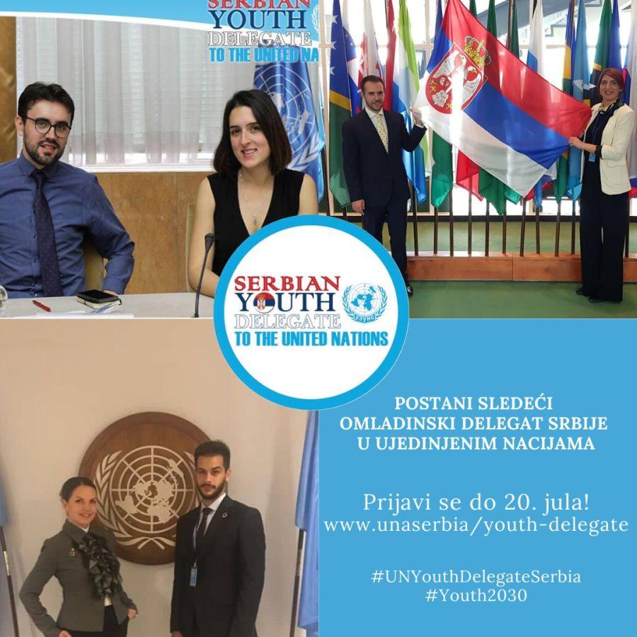 Omladinski delegati Srbije u UN
